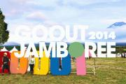 <GO OUT JAMBOREE 2014> @静岡 富士宮 ふもとっぱらキャンプ場