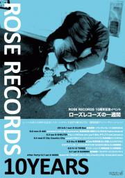 "<ROSE RECORDS 10th anniversary ""ローズレコーズの一週間・四日目""> @東京 下北沢 City Country City"