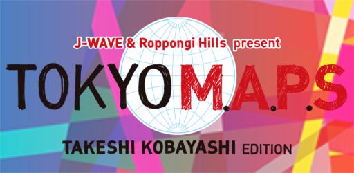 <J-WAVE & Roppongi Hills present TOKYO M.A.P.S TAKESHI KOBAYASHI EDITION> @東京 六本木ヒルズアリーナ