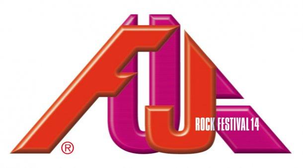 <FUJI ROCK FESTIVAL'14>@新潟 苗場スキー場