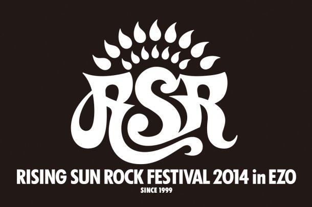 <RISING SUN ROCK FESTIVAL 2014 in EZO> @北海道 石狩湾新港樽川ふ頭横野外特設ステージ