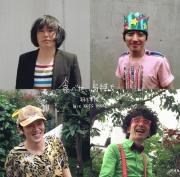 <食べたい気持ちリリースパーティat TAKAMATU !!>@高松 LOCAL