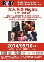 <新宿ReNY Opening Special~大人音楽Night~70's名曲集> @東京 新宿 ReNY