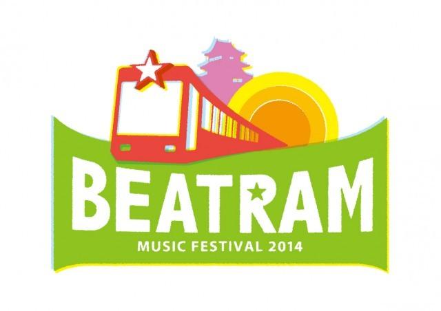 <BEATRAM MUSIC FESTIVAL 2014> @富山 城址公園