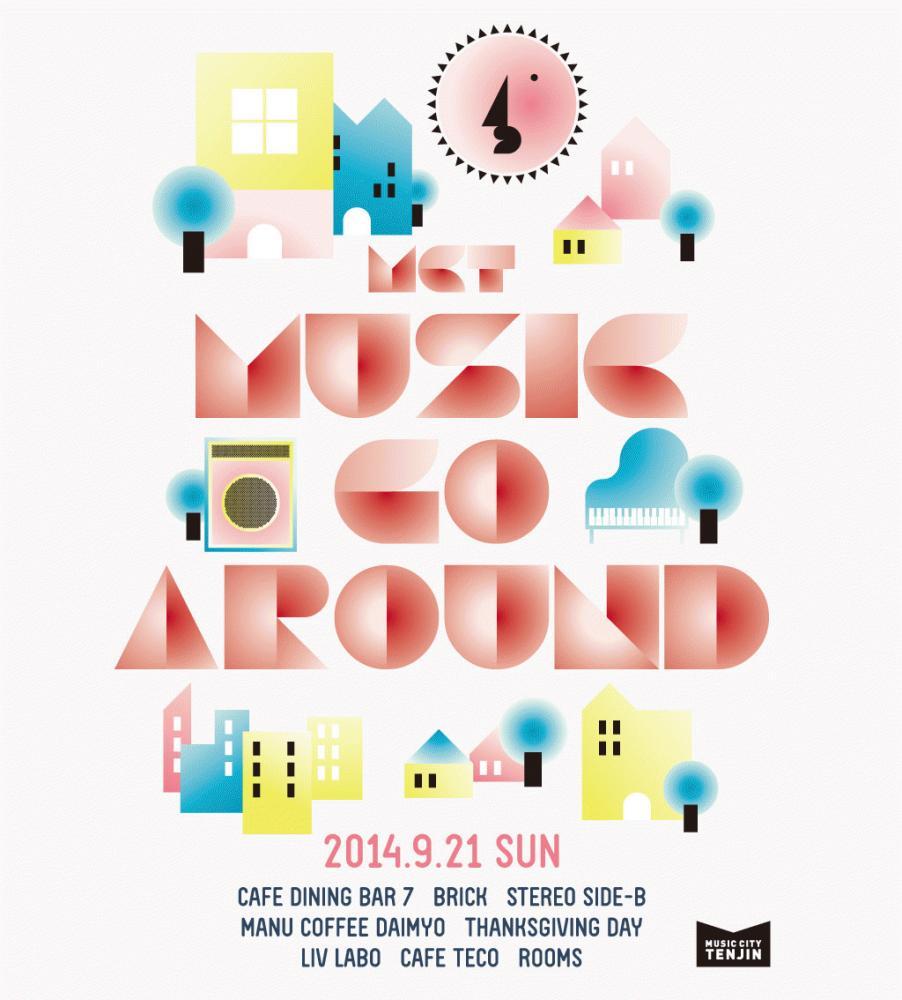 <MUSIC CITY TENJIN 2014  MUSIC GO AROUND> @福岡 中央区 大名エリア