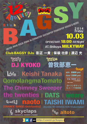 <Club BAGSY 12th Anniversary party!!!> @東京 渋谷 Milkyway