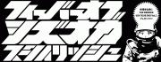 <FEVER OF SHIZUOKA STYLISH> @静岡市街 11会場