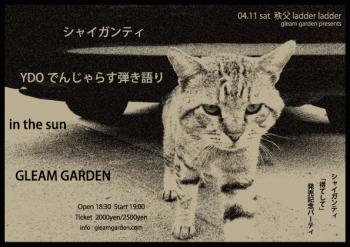 150411_flyer.jpg