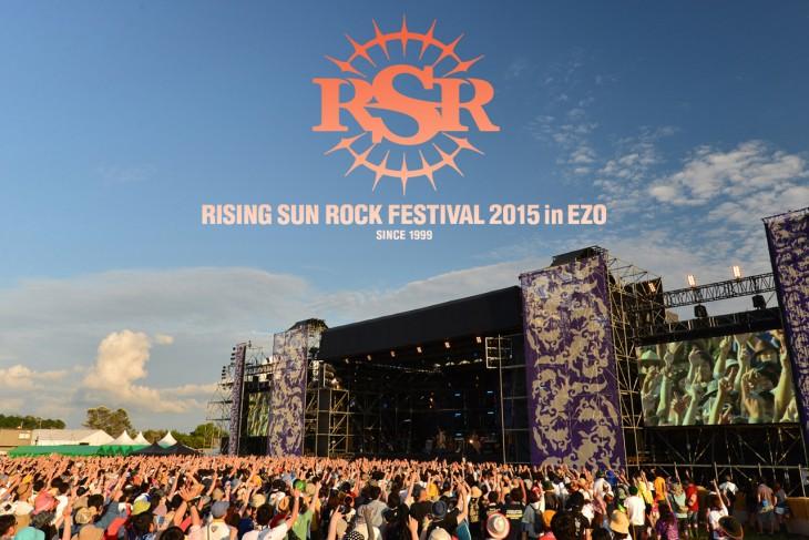 <RISING SUN ROCK FESTIVAL 2015 in EZO> @北海道 石狩湾新港樽川ふ頭横野外特設ステージ