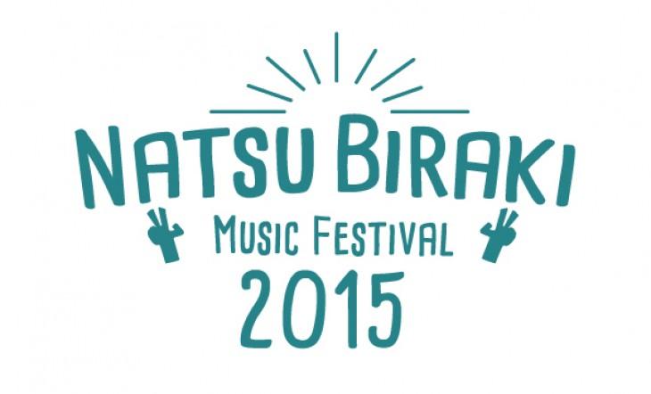 <夏びらきMUSIC FESTIVAL'15 所沢> @埼玉 所沢航空記念公園 野外ステージ