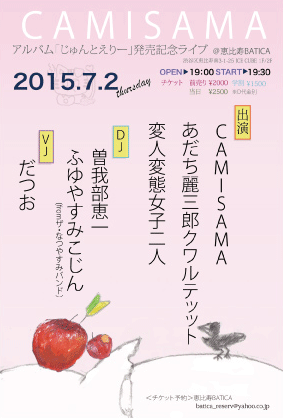 0702flyer.png