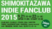 <SHIMOKITAZAWA INDIE FANCLUB 2015> @東京 下北沢14会場