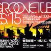 <GROOVETUBE FES.'15> @千葉 横芝光町 屋形海岸