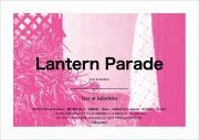 <ランタンパレード solo&bandset Live at kalavinka> @東京 目黒 東京酒場 カラビンカ