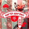 "<earth garden""冬"" 2016 新年会> @東京 代々木公園 ケヤキ並木"