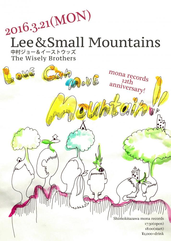 <mona records 12th anniversary! Love can move mountain!>@下北沢mona records
