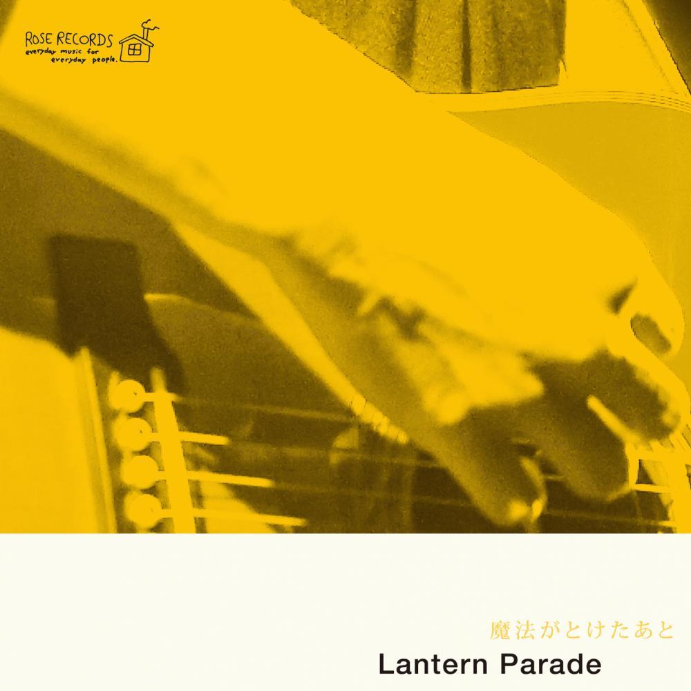 <Lantern Parade 『魔法がとけたあと』リリースパーティー in 京都>@京都 UrBANGUILD