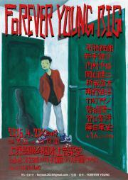 <FOREVER YOUNG BIG> @東京 上野恩賜公園野外ステージ(水上音楽堂)