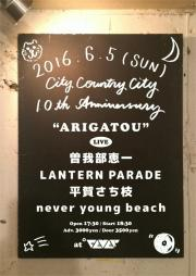 "<CITY COUNTRY CITY 10th Anniversary ""ARIGATOU""> @東京 新代田 FEVER"