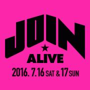 <JOIN ALIVE 2016> @北海道 いわみざわ公園