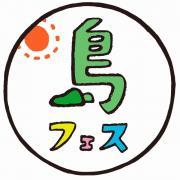 <shima fes SETOUCHI 2016 〜百年つづく、海の上の音楽祭〜> @香川 小豆島 ふるさと村