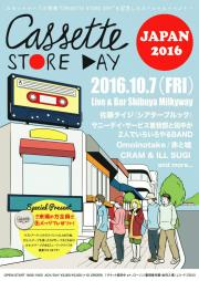 <CASSETTE STORE DAY JAPAN 2016> @東京 Live & Bar Shibuya Milkyway