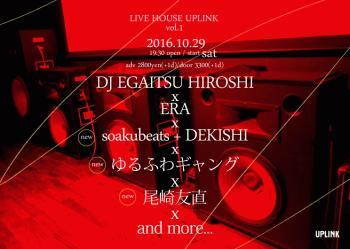 LIVE-HOUSE_ohba10191-700x498.jpg