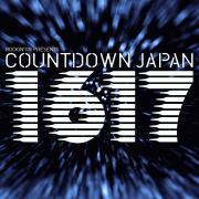 <COUNTDOWN JAPAN 16/17> @千葉 幕張メッセ国際展示場1〜11ホール、イベントホール