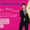 <『カーテン・ナイツ』リリースパーティー Love can move mountain!>@下北沢 THREE