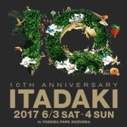 <頂 -ITADAKI- 2017> @静岡 吉田公園特設ステージ