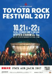 <TOYOTA ROCK FESTIVAL 2017> @愛知 豊田スタジアム外周