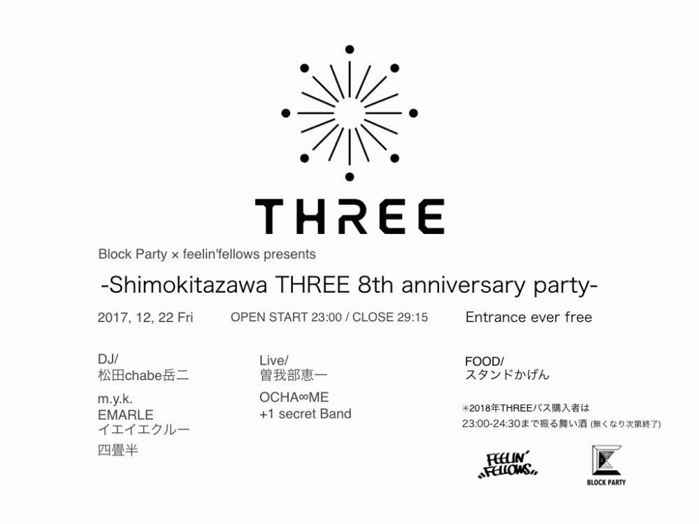 <Block Party × feelin'fellows presents -Shimokitazawa THREE 8th anniversary party-> @東京 下北沢 THREE