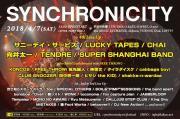 <SYNCHRONICITY'18> @東京 渋谷 8会場