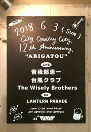 "<CITY COUNTRY CITY 12th Anniversary ""ARIGATOU""> @東京 新代田 FEVER"