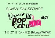 <DANCE TO THE POPCORN CITY #2> @東京 Shibuya WWWX
