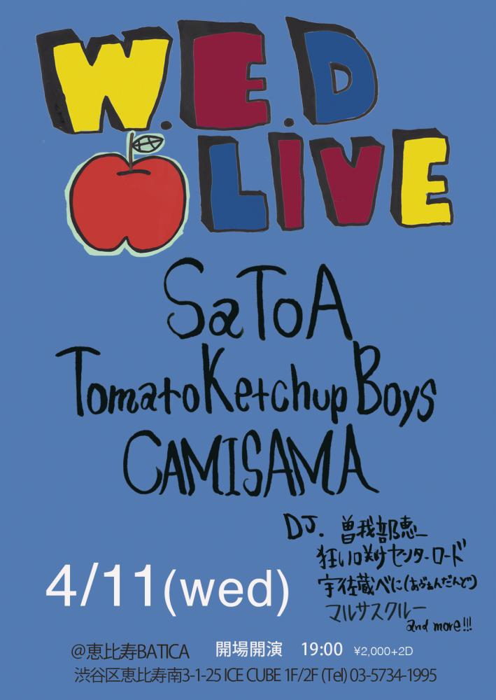 <W.E.D LIVE> @東京 恵比寿BATICA