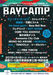 <BAYCAMP 2018> @神奈川 川崎市 東扇島東公園