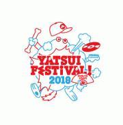 <YATSUI FESTIVAL! 2018> @東京 渋谷12会場
