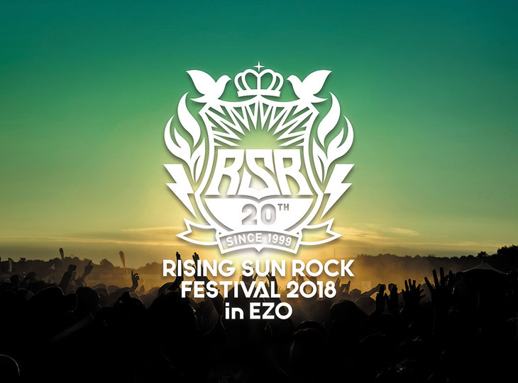 <RISING SUN ROCK FESTIVAL 2018 in EZO> @北海道 石狩湾新港樽川ふ頭横野外特設ステージ