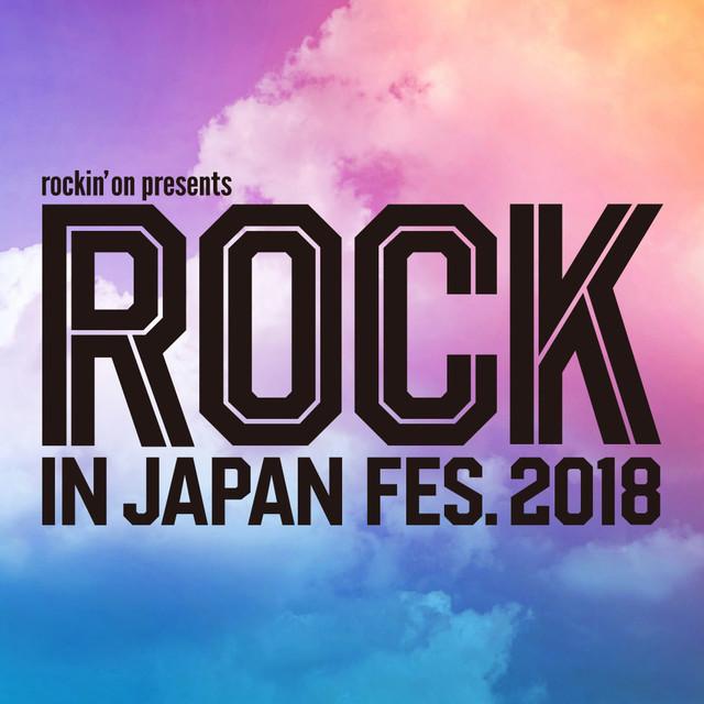 <ROCK IN JAPAN FESTIVAL 2018> @茨城 国営ひたち海浜公園