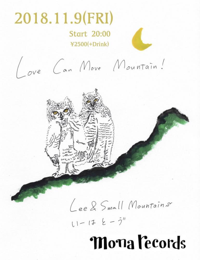 <Love can move mountain!>@下北沢 mona records