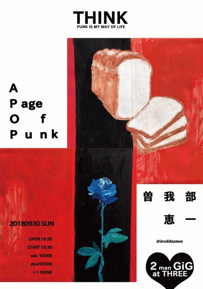 <PunkIsmyWayOfLife~Think~パンと薔薇> @東京 下北沢 THREE
