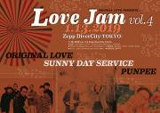 <ORIGINAL LOVE presents Love Jam vol.4> @東京 Zepp DiverCity