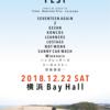 <SEVENTEEN AGAiN主催「REPLACEMENTS FEST」> @神奈川 横浜ベイホール