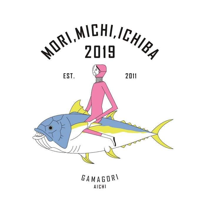 20190105-morimichiichiba_full.jpg