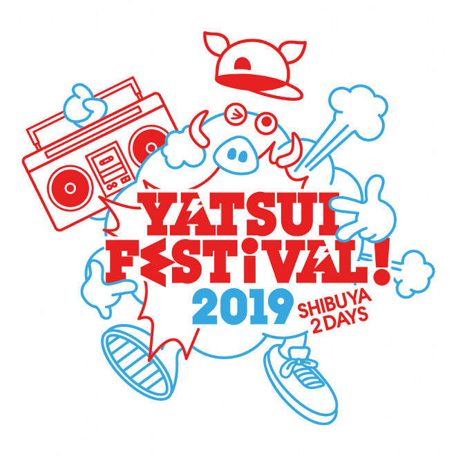 YATSUI FESTIVAL! 2019.jpg
