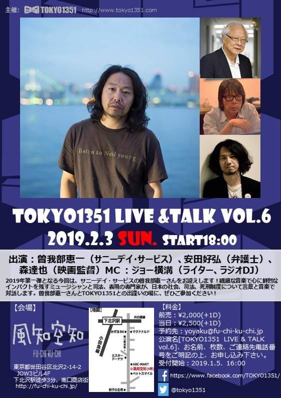 http://rose-records.jp/livedate/files/20190122155651.jpg
