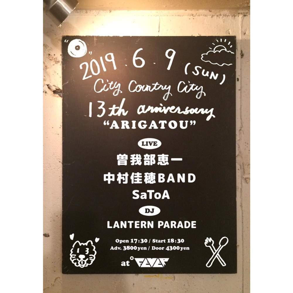 http://rose-records.jp/livedate/files/D17ni4bU0AI3g6W.jpg-large.jpeg