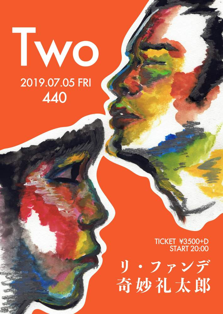 http://rose-records.jp/livedate/files/flyer20190705.jpg